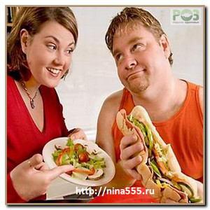 диета при ожирении1
